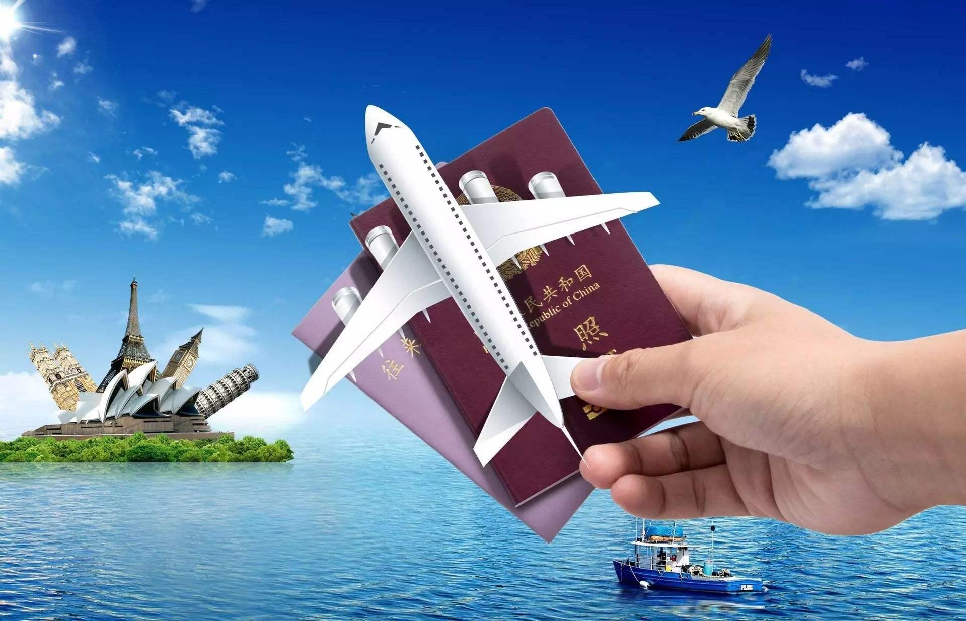 多国景点开门迎客 出境游重启时机已到?