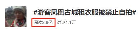 C:\Users\Tia\AppData\Local\Temp\WeChat Files\870b5b16498e5fed407bf5a961ae43c.png