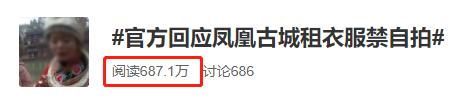 C:\Users\Tia\AppData\Local\Temp\WeChat Files\cacacaceddbc3187c62577d77af1ca9.png