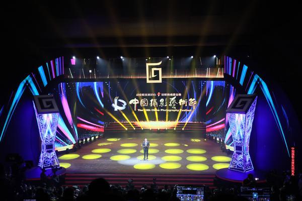 第十三届中国摄影艺术节