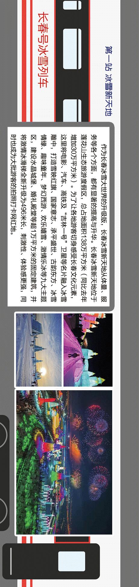 微信图片_20201223091835_02