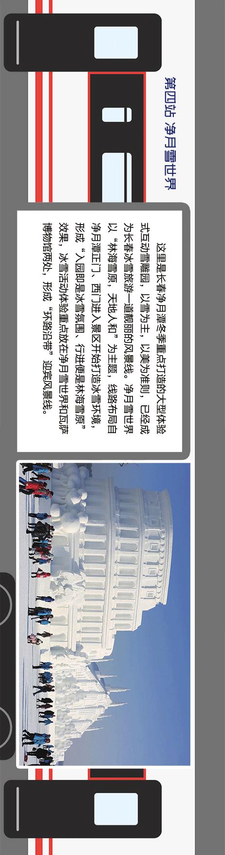 微信图片_20201223091835_05