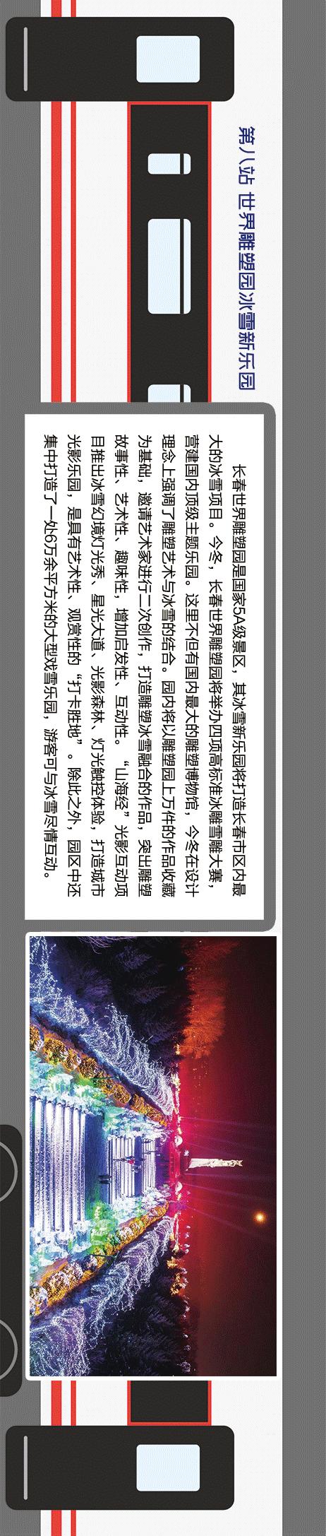 微信图片_20201223091835_09