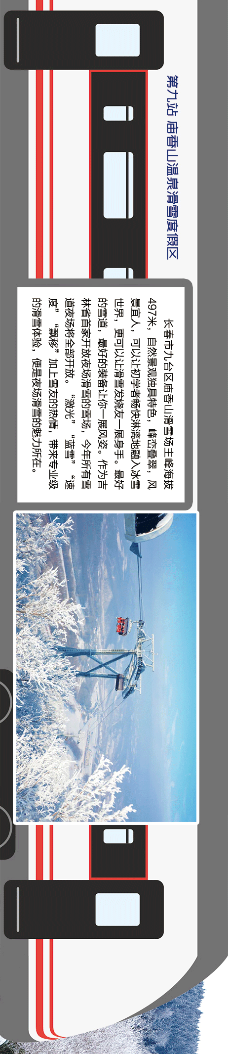 微信图片_20201223091835_10