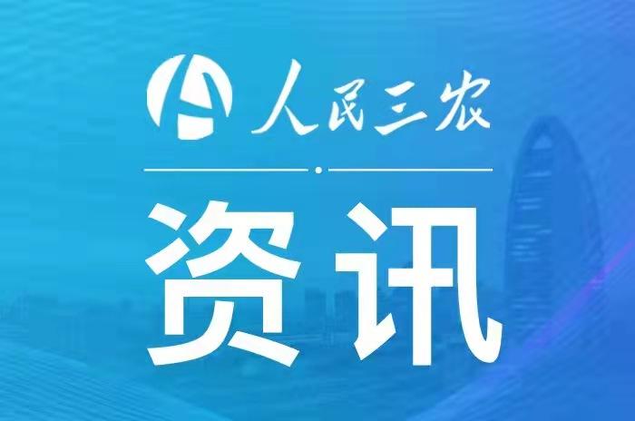 中华人民共和国2020年国民经济和社会发展统计公报